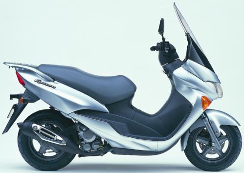 Ausgabe 2000 Broschüre Suzuki Motorroller UC 125 Epicuro Prospekt